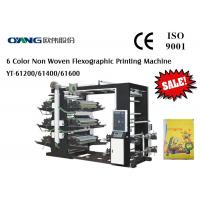 Buy cheap CE Four Color Roll  To Roll Flexo Printing Machine With High Quality product