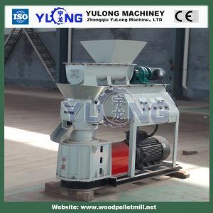 Buy cheap Organic fertilizer pellet press machine product