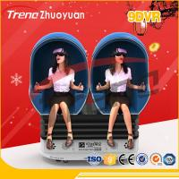 Buy cheap 570kg 2.5KW 9d Virtual Reality Egg Machine Simulator For Amusement Park product