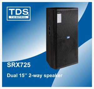 Buy cheap Pro Audio,Pro Audio Pa Speaker, Stage Speakers, Sound Box, Power Horn Speaker, Outdoor Speaker, Audio Equipment  SRX725 product