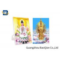 Buy cheap Pantone Color PP 3D Lenticular Postcards For Greeting / Buddhism Card product
