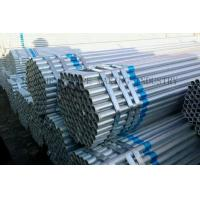 Quality Seamless Galvanized Steel Tubing , Cold Drawn St 35 St37 Steel Pipe for sale