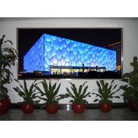 Buy cheap Indoor Full Color SMD LED Screen product