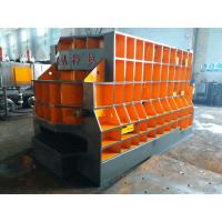Buy cheap High Capacity Blade Length 1400mm WS-630 Scrap Steel Automatic Shear Machine product