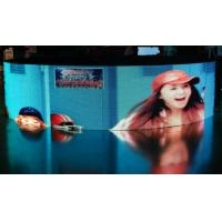 Buy cheap 6500K Full Color P10 Curved LED Screen , 50Hz SMD 3528 LED Billboard product