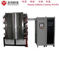 Buy cheap Thermal Evaporation + Multi Arc Ion Plating Machine on Glass wares, Blue and Gold Decorative Coatings product