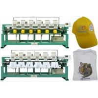 Buy cheap 6 heads cap/shirt embroidery machine HFII-C906 / HFII-C1206 / HFII-C1506 product
