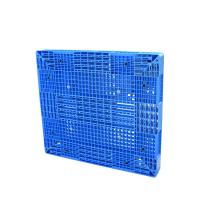 Buy cheap Single Faced HDPE Plastic Pallets / Blue Plastic Pallets 1000kgs 1500kgs 2000kgs Loading product