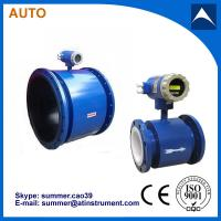 Buy cheap Electromagnetic Flow Meter for Effluent Treatment Plants With Reasonable price product