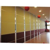 Buy cheap Folding Soundproof Conference Room Office Partition Walls With Flexible Hanging from wholesalers