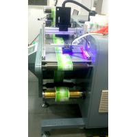 Buy cheap Windows Operation System UV Printing Machine For Continually Variable Signal , CE CCC product