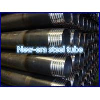 Buy cheap Max 80Mpa Seamless Drill Pipe SAE4130 / AISI4130 Material 9 Degree Grain Size product