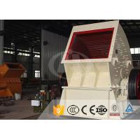 Buy cheap Gypsum Stone Crushing Equipment Customized Size For Various Metal Ore product