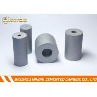 Buy cheap Header Dies Blanks Tungsten Carbide Dies HIP Process Homogeneous Property product