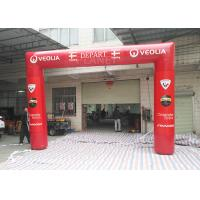 Buy cheap Red Custom Inflatable Arch PLD - SA ODM / OEM Available 2 Years Warranty product