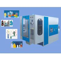 Buy cheap KAL60-2L Double Station Blowing Moulding Machine product