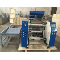 Buy cheap High Efficiency  Cling Film Making Machine / Plastic Film Slitting Equipment With Roll Materials product