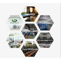 Changzhou Found Environmental Technology Co., Ltd.