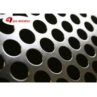 Buy cheap Security Ceilings MS Perforated Steel Sheet Back Light With Copper Coating product