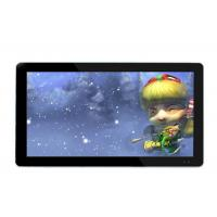Buy cheap Anti Explosion 49 Inch HD Touch Screen Monitor Ultra Thin Type Infrared from wholesalers