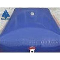 China Fuushan Competitive Price Collapsible Pillow PVC TPU Water Tank Epoxy Paint on sale