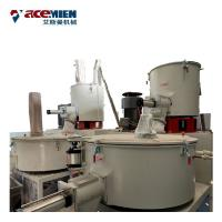 Buy cheap 30-110 Kw Plastic Powder Mixer , PVC Mixer Machine High Speed Hot Cold product