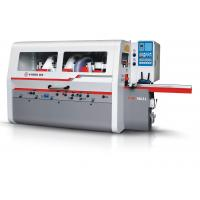 Buy cheap Woodworking Four Side Moulder Machine 210 Mm Working Width Feeding Speed 6 - 36 product