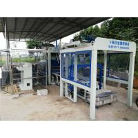 Buy cheap hot sale cement block mouldingmachine china supplier , good quality but low investment brick making machine in zamb product