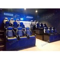 Buy cheap Reliable 5D Cinema System With Various Special Effects By Excellent Aftersales from wholesalers