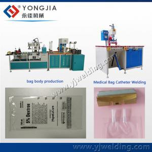 Buy cheap rf urine bag making machine product