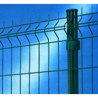 Buy cheap Fence welded wire mesh fence / wire fence rigid panel/ powder coated wire fence from wholesalers