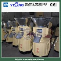 Buy cheap Animal Dung Pellet Mill product