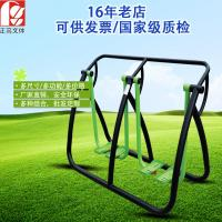 Buy cheap Stainless Steel Outside Fitness Equipment Soft Covering PVC Easy Maintain product