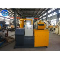 Buy cheap 23.12 Kw Scrap Metal Recycling Machine Cable Granulation Plant 150-200 Kg/H product