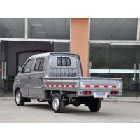 Buy cheap Invest In Joint Venture Truck Assembly Line , Small Dump Truck Assembly Plant product