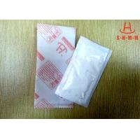 Buy cheap Non - Toxic Food Grade Desiccant Packs 5g For Electrical Appliances , Cable product