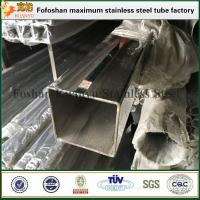 Buy cheap ASTM A312 stainless steel square pipe with good corrosion resistant product