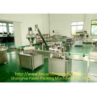 Buy cheap High Speed Advanced Powder Filling Machine For Plastic Bottle product