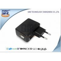 Buy cheap Black AC DC Universal Power Adapter EU Type 90VAC - 264VAC Voltage product