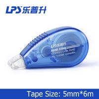 Buy cheap Tear-resistant Mini Liquid Correction Tape Student School Stationery product
