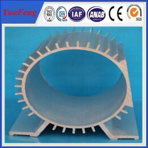 Buy cheap 6063 T5 aluminum machine profile aluminum motor shell aluminum electrical machinery product