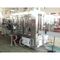 Buy cheap 220V Full Automatic Fruit Juice Bottling Equipment Beverage Filling Production Line from wholesalers