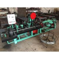 Buy cheap High Precision Barbed Wire Machine / Wire Spot Welding Machine Heavy Duty product