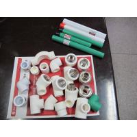 China ppr fittings on sale