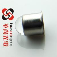 Buy cheap TO46 TO39 ball lens caps, class to metal sealing,±5°,±10°±15°±20°±25°±30°±60°±45°,H6.0mm 5.0mm 7.0mm, M508 M509 M505 product