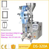 Quality Automatic Packaging Machine Price 50-100gram Spice Granule Packing Machine for sale