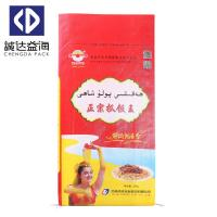 Buy cheap Rice Laminated Woven Polypropylene Bags Bopp Laminated Bags For Agriculture ISO9001 product