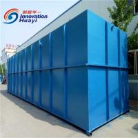 Buy cheap Customized Packaged Sewage Treatment Plant For Wastewater Treatment Equipment product