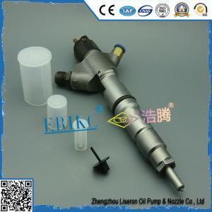 Buy cheap Original bosch injector plastic cap for 120 external injector , common rail injector plastic flip spout cap E1021018 product