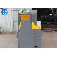 Buy cheap Waste Cable Granulating 100kg/H Scrap Metal Recycling Machine product